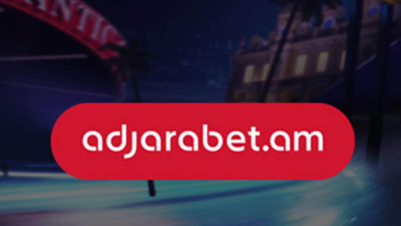 Բարձր գործակիցներով Adjarabet խաղադրույքներ