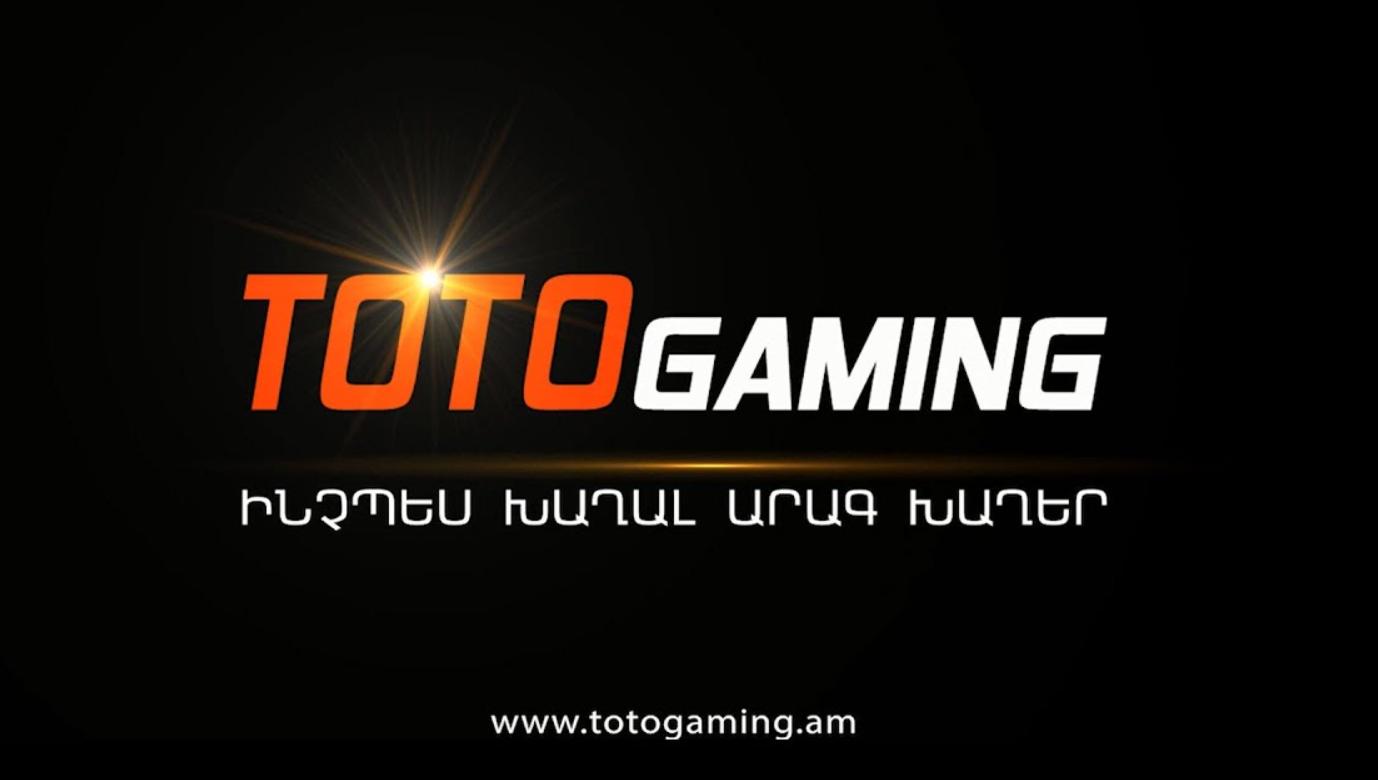 Գրավիչ գործակիցներով TotoGaming խաղադրույքներ